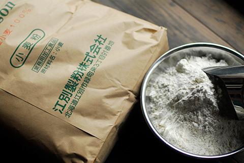 小月パン工房-北海道産小麦粉